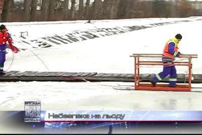 Рятувальники навчали дітей безпечної поведінки на зимових водоймах (ВІДЕО)