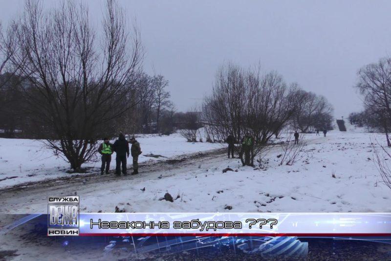 Міська влада проти забудівника  в Івано-Франківську  (ВІДЕО)