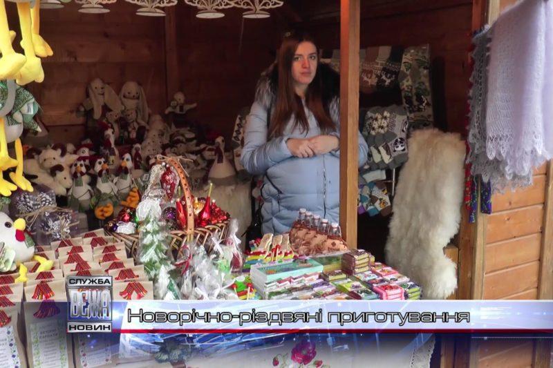 В Івано-Франківску розпочинаються святкові гуляння (ВІДЕО)