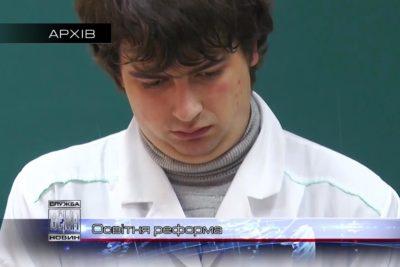 Івано-Франківська  міська рада переймається освітньою реформою (ВІДЕО)