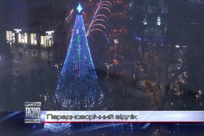 В Івано-Франківську засяяла головна новорічна ялинка (ВІДЕО)