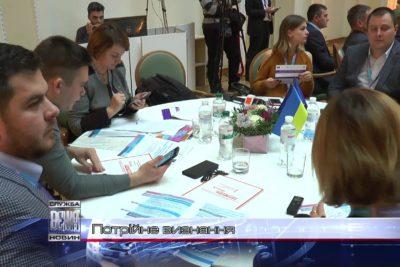 Івано-Франківськ  удостоївся  трьох урядових  відзнак (ВІДЕО)