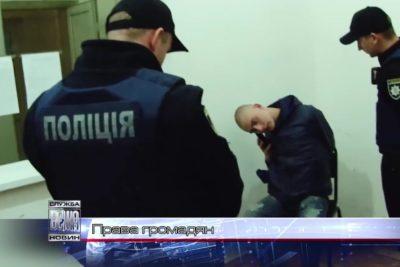 Поліцейські нагадали громадянам про їхні права (ВІДЕО)