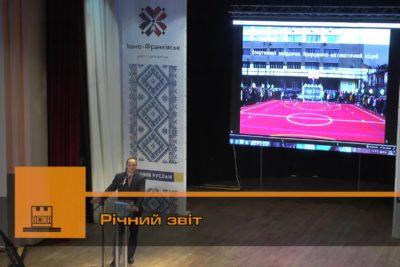 Річний звіт Руслана Марцінківа на посаді міського голови (ВІДЕО)