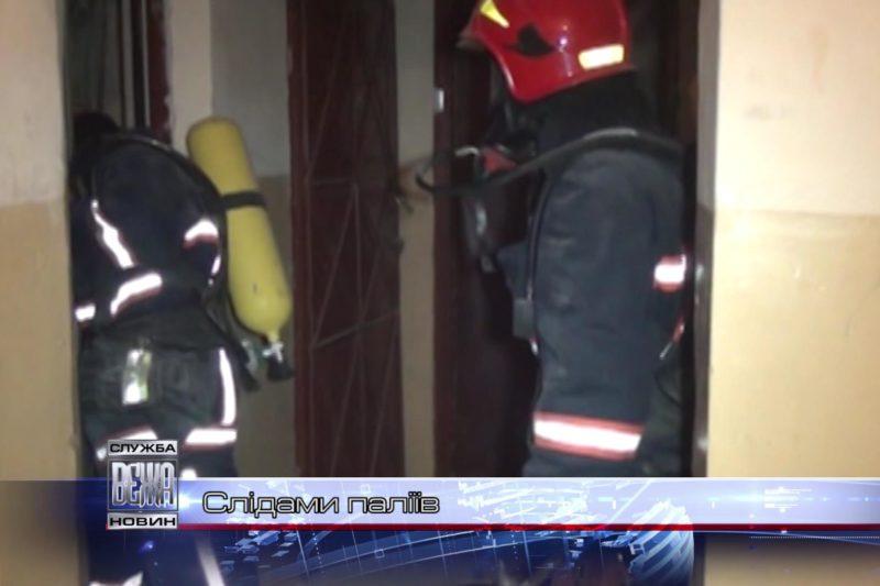 В Івано-Франківську знову горять ліфти (ВІДЕО)