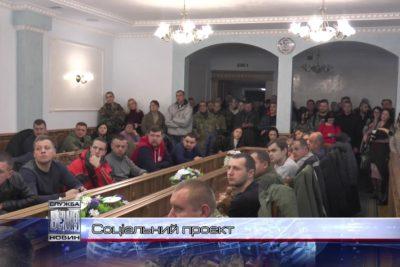 В Івано-Франківську 11 учасників АТО отримали нові квартири (ВІДЕО)