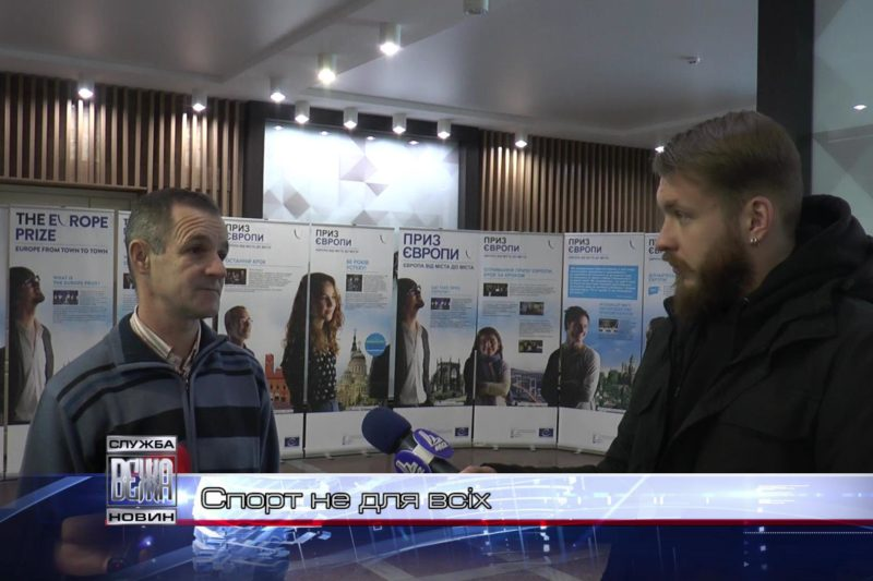 В Івано-Франківську з'явиться перший спортивний ліцей (ВІДЕО)