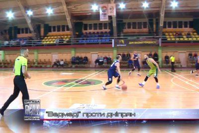 """""""Говерла""""  двічі поспіль перемогла  баскетболістів  з Дніпра (ВІДЕО)"""