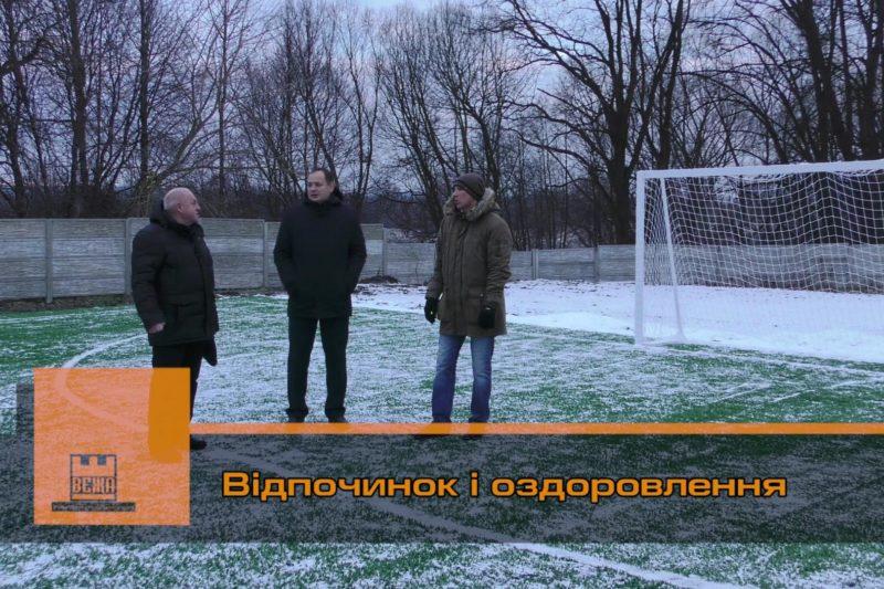 У таборі «Лімниця» відкрили сучасне футбольне поле (ВІДЕО)