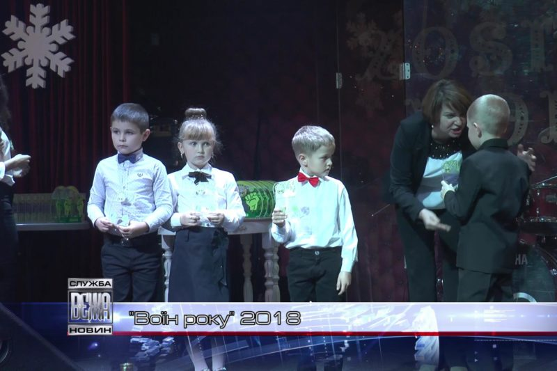 """Нагороди """"Воїн року"""" удостоїлися  понад сотню прикарпатських спортсменів (ВІДЕО)"""