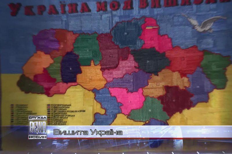 До Івано-Франківська примандрував мистецький проект «Україна моя вишивана» (ВІДЕО)