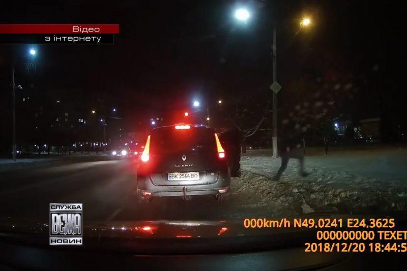 На Прикарпатті поліція затримала грабіжників -  вихідців з Грузії (ВІДЕО)