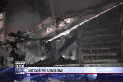 Рятувальники ліквідували пожежу в  Рожневі Косівського району (ВІДЕО)