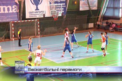 Івано-франківські баскетболістки вибороли дві домашні перемоги (ВІДЕО)