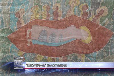 У Музеї мистецтв Прикарпаття експонується виставка живопису «Про Небо» (ВІДЕО)