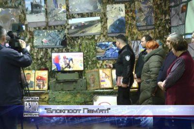 В Івано-Франківську презентували виставку речей загиблих учасників АТО (ВІДЕО)