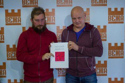 Художники Микола Джичка та Сергій Григорян (АУДІО)