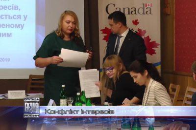 В Івано-Франківську відбулася консультативна зустріч Ради суддів України (ВІДЕО)