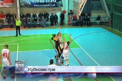 Баскетболістки «Франківська -ПНУ» зійшлися на манежі з суперниками із «Київ-Баскета» (ВІДЕО)