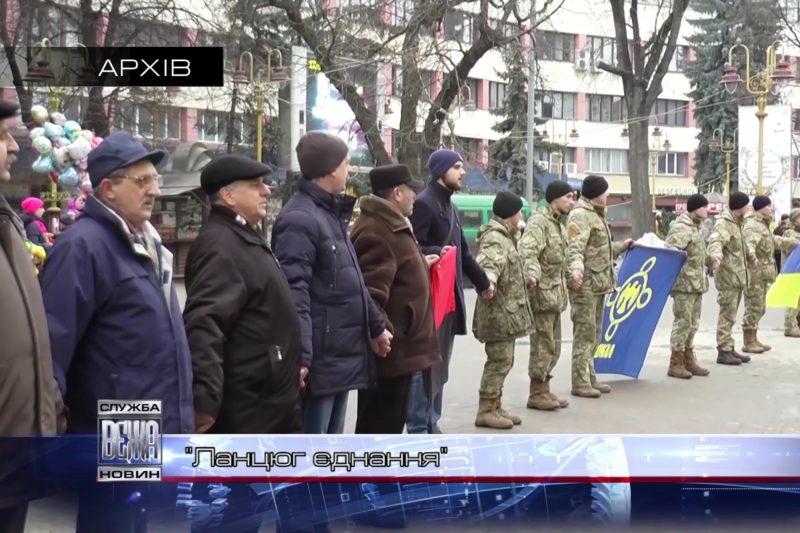 Івано-Франківськ готується до відзначення Дня Соборності (ВІДЕО)