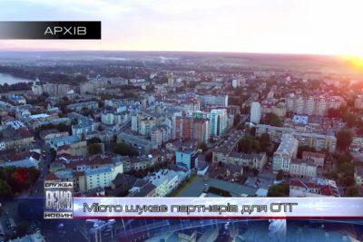 Івано-Франківська міськрада співпрацюватиме із Колодіївкою (ВІДЕО)