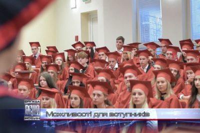 Івано-франківських студентів запрошують на безкоштовне навчання у Словаччину (ВІДЕО)