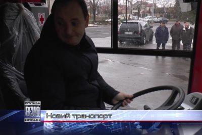 """12 нових """"Богданів"""" курсуватимуть івано-франківськими вулицями (ВІДЕО)"""