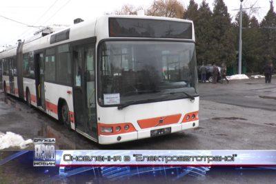 """Муніципальний автопарк поповниться новими """"маршрутками"""" (ВІДЕО)"""