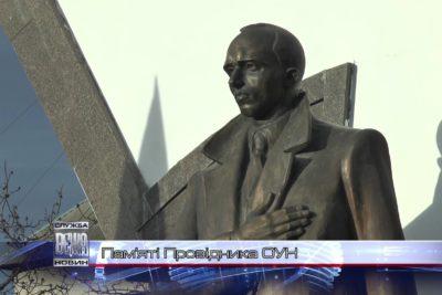 В Івано-франківську відзначили 110-ту річниця від  Дня народження Степана Бандери (ВІДЕО)