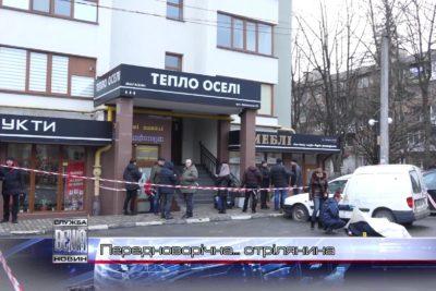 В Івано-Франківську застрелили чоловіка (ВІДЕО)