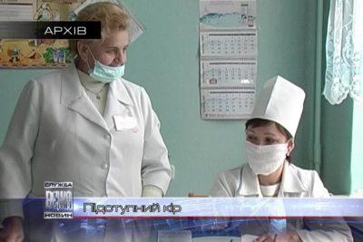 Карантину в івано-франківських школах з приводу вірусних захворювань медики не прогнозують (ВІДЕО)