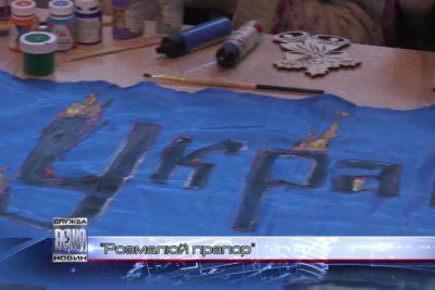 Військові волонтери проводять мистецьку акцію на підтримку бійців ООС (ВІДЕО)