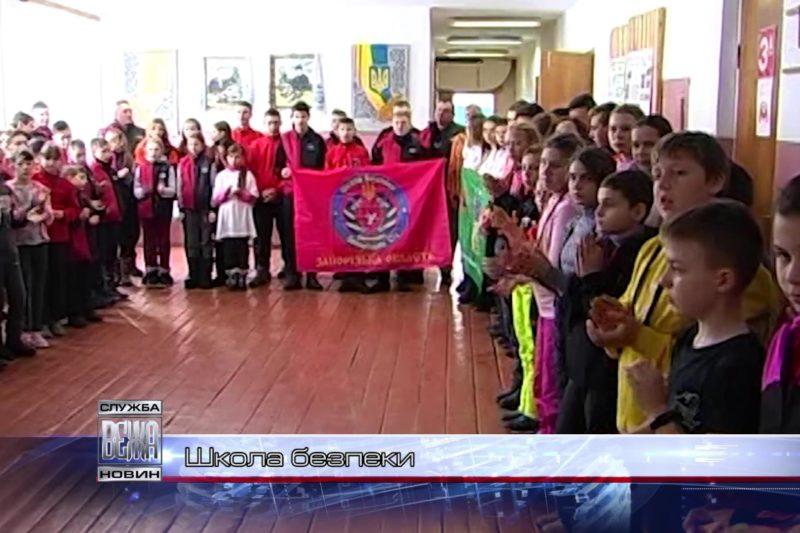 На Прикарпатті відбувся навчально-тренувальний збір юних рятувальників (ВІДЕО)
