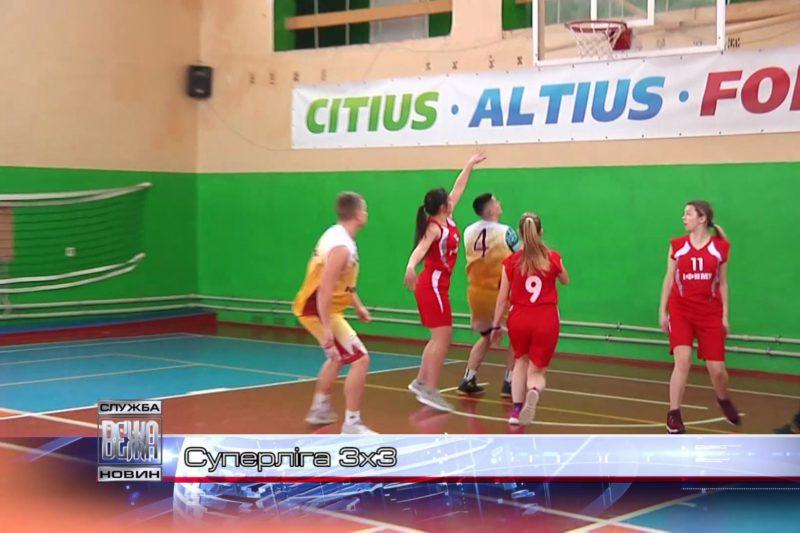 Івано-Франківський медуніверситет матиме студентську баскетбольну команду (ВІДЕО)