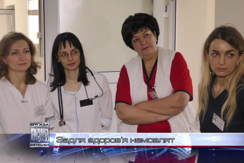 Нове медобладнання закупили для Івано-Франківського перинатального Центру (ВІДЕО)