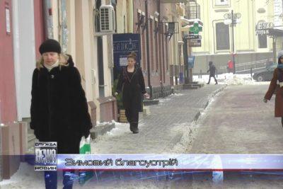 Комунальники зайнялися благоустроєм  Івано-Франківська  після снігопаду (ВІДЕО)