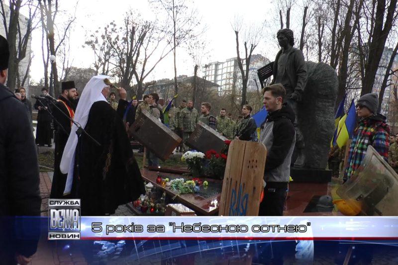 """Івано-франківські студенти вшанували пам'ять """"Небесної сотні"""" (ВІДЕО)"""