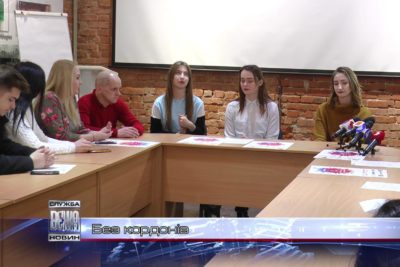 Фестиваль культури «Global Village» відбудеться в  Івано-Франківську (ВІДЕО)