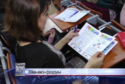 Сучасні виклики та потреби підприємництва обговорили на Бізнес-форумі в Івано-Франківську (ВІДЕО)