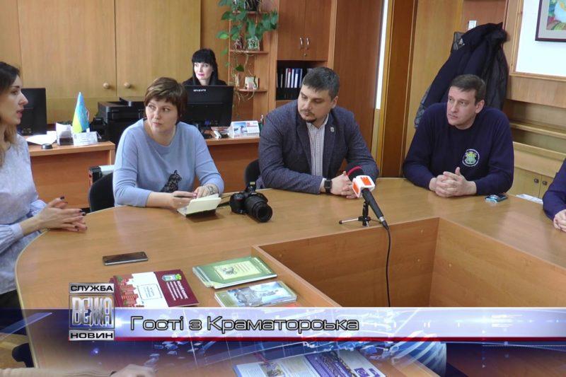 Прикарпаття відвідала делегація Краматорської міськради (ВІДЕО)