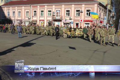 В Івано-Франківську ветарани АТО  вшанували загиблих під Дебальцеве (ВІДЕО)