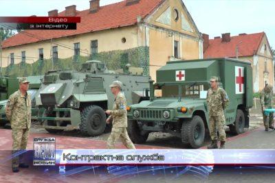 Прикарпатців запрошують на військову службу за контрактом у ЗСУ (ВІДЕО)