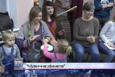 Іванофранківці безкоштовно навчаються грі на музичних інструментах (ВІДЕО)