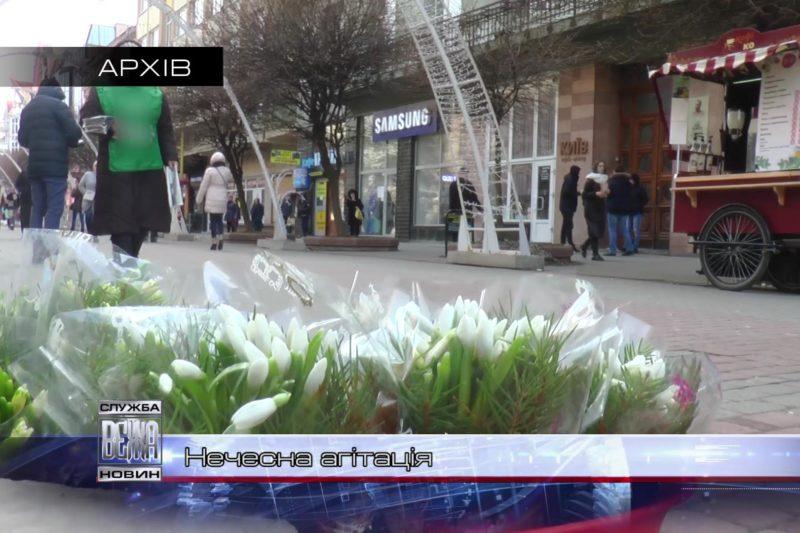На Прикарпатті зафіксували низку правопорушень виборчого законодавства (ВІДЕО)