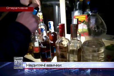 В Івано-Франківську продовжують боротися із проблемою алкоголізму і тютюнопаління серед дітей (ВІДЕО)