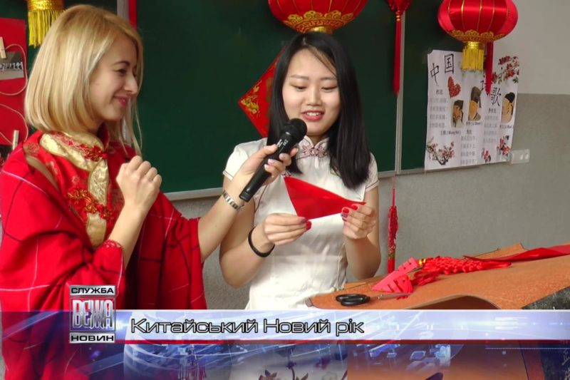 Студенти-філологи ПНУ відзначили Китайський Новий рік (ВІДЕО)