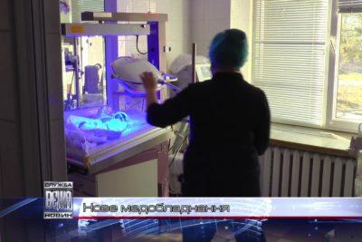 Обласна дитяча лікарня отримала сучасне медобладнання (ВІДЕО)