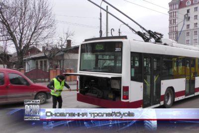 """Тролейбуси """"Volvo"""" поповнили депо Івано-Франківського КП """"Електроавтотранс"""" (ВІДЕО)"""