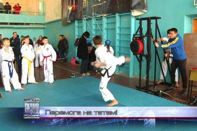 В Івано-Франківську відбувся обласний чемпіонат з таеквон-до (ВІДЕО)