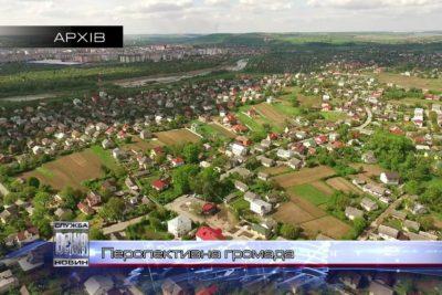 Івано-Франківська міськрада  співпрацюватиме ще із 4-ма селами (ВІДЕО)